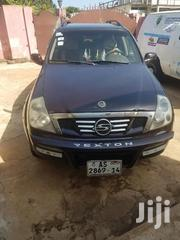 SsangYong Rexton 2008 270 XDi Automatic Brown | Cars for sale in Eastern Region, Kwahu South