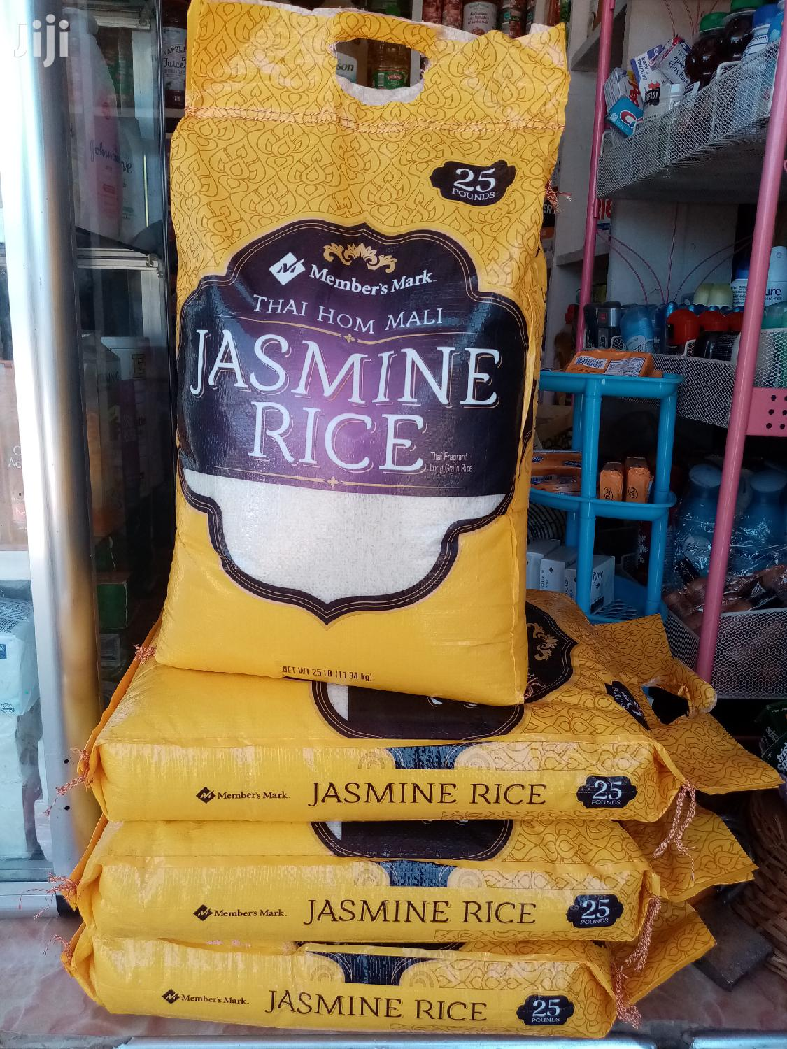 Member's Mark Thai Jasmine Rice 11.34kg