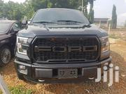Ford F-150 2016 Black | Cars for sale in Greater Accra, Dzorwulu