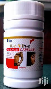Kedi Revive For Men | Sexual Wellness for sale in Greater Accra, Achimota