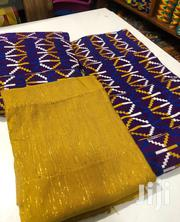 Bonwire Kente Combination. | Clothing for sale in Greater Accra, Achimota