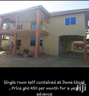 Single Room At Dome (Kboat)