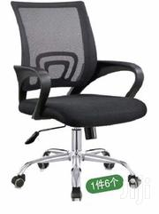 Mesh Chair | Furniture for sale in Greater Accra, Adabraka