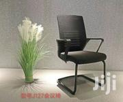 Office Mesh Visitors Chair | Furniture for sale in Greater Accra, North Kaneshie