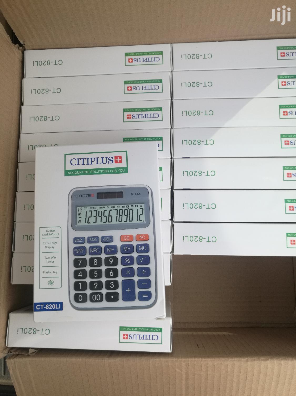 Archive: Calculator