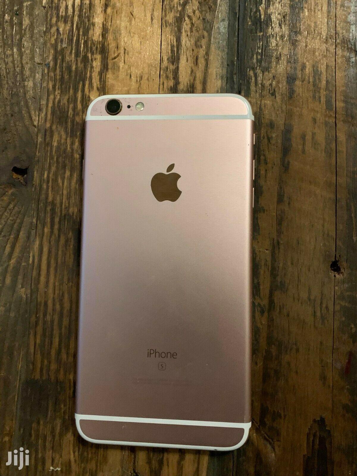 Archive: Apple iPhone 6s Plus 64 GB