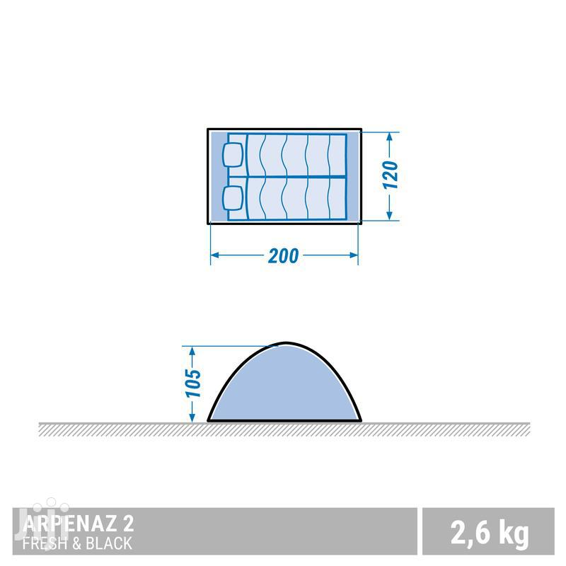 Camping Tent - 2 Person | Camping Gear for sale in Cantonments, Greater Accra, Ghana