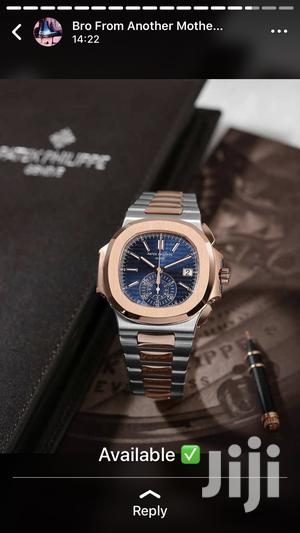 Patek Philippe Watches Available in Limited Stock