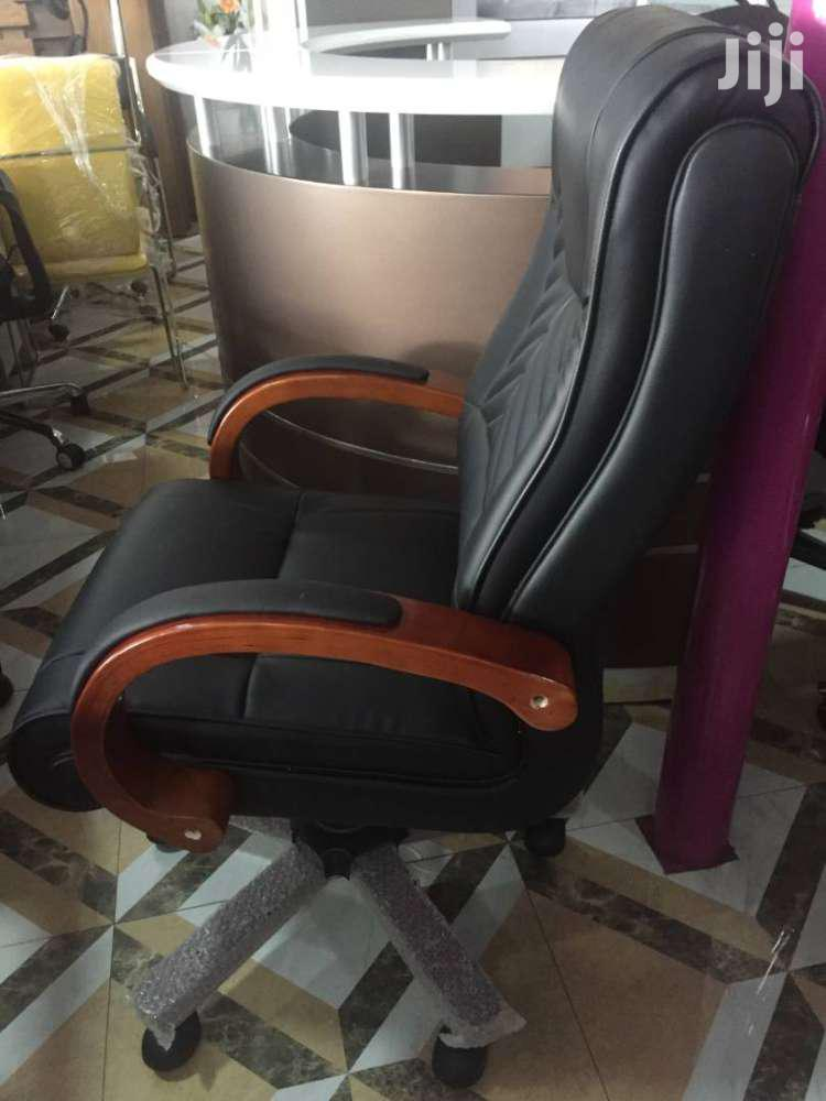 Archive: Executive Leather Swivel Chair