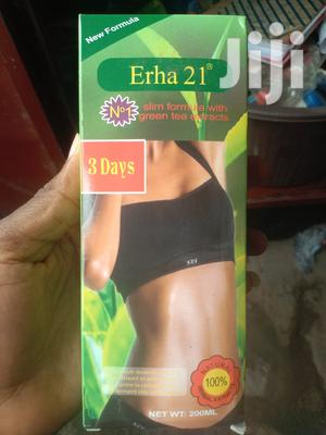 Slimming And Flat Tummy Cream | Vitamins & Supplements for sale in Ashanti, Kumasi Metropolitan