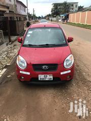 Kia Picanto 2009 1.1 Red   Cars for sale in Greater Accra, Adenta Municipal