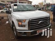 Ford F-150 2016 White | Cars for sale in Greater Accra, Tema Metropolitan