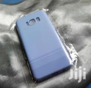 Lavender Samsung Galaxy S7 Case | Accessories for Mobile Phones & Tablets for sale in Greater Accra, Adenta Municipal