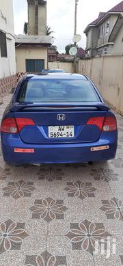 Honda Civic 2007 1.8 Blue | Cars for sale in Ashanti, Kumasi Metropolitan