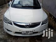 Honda Civic 2010 Hybrid White | Cars for sale in Ashanti, Kumasi Metropolitan