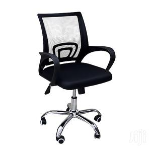 Chair Secretary Mesh