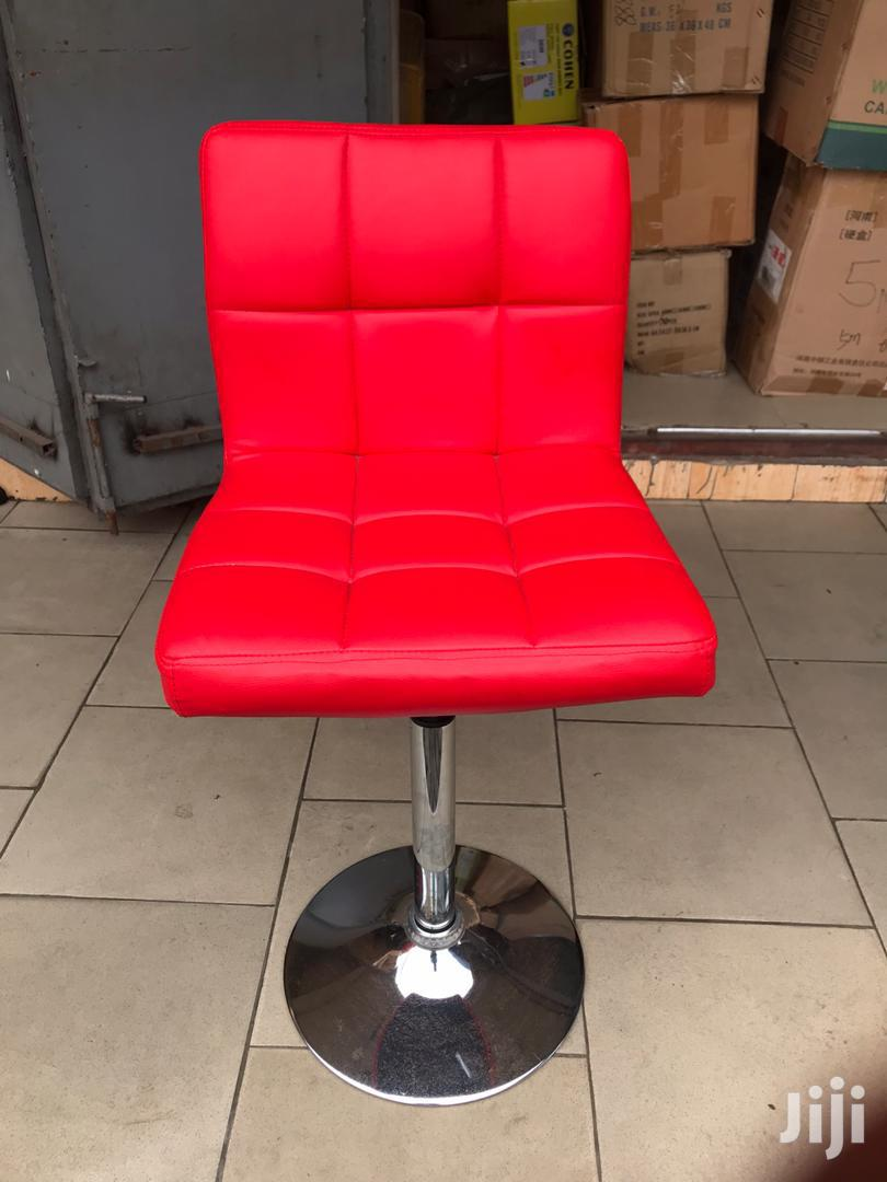 Red Bar Chair