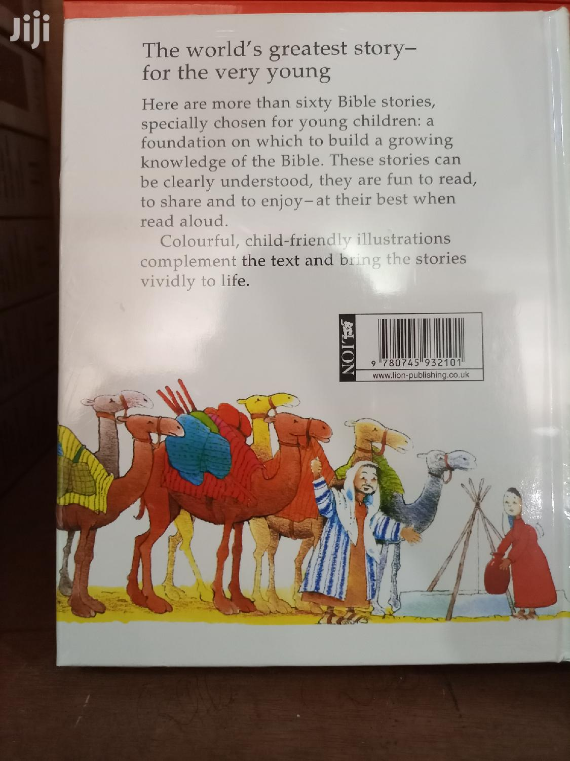 The Lion First Children Bible | Books & Games for sale in Airport Residential Area, Greater Accra, Ghana
