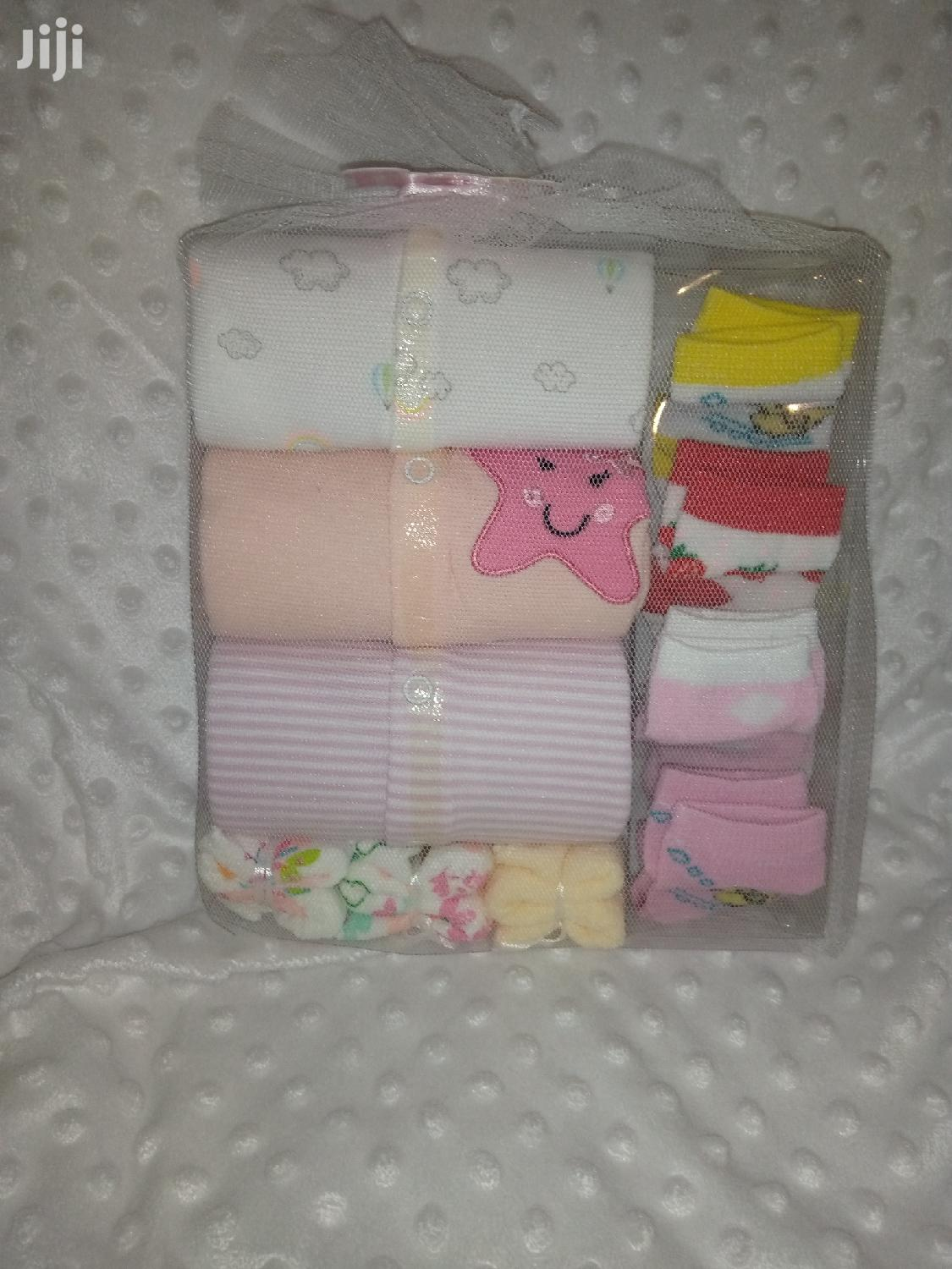 Archive: Sleeping Suit From 0 T0 12 Months