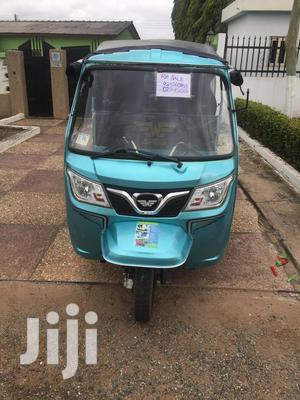 Tricycle 2020 Blue