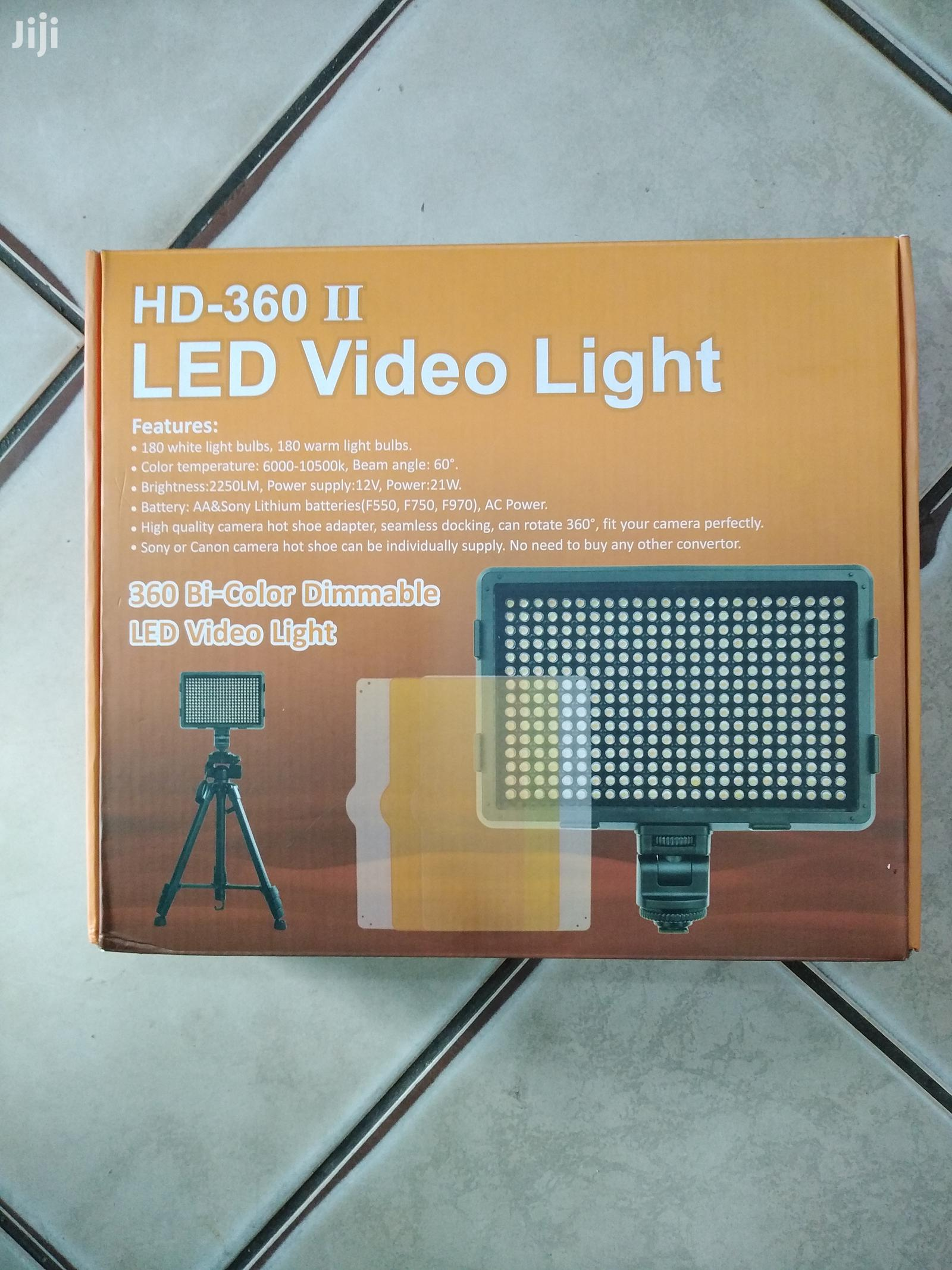 Archive: Professional Video Light