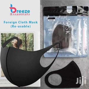 Washable Elastic Nose Mask (100% Cotton)