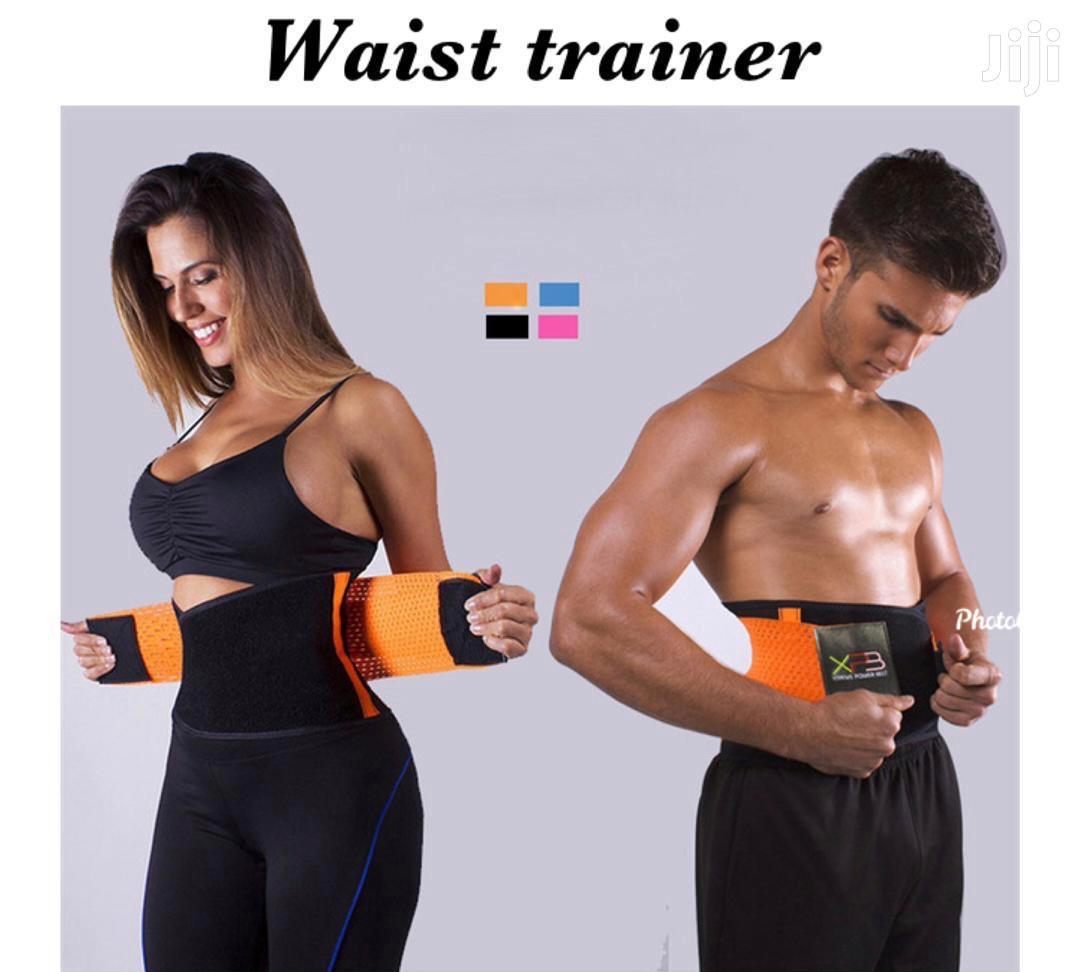 Archive: Waist Trainer