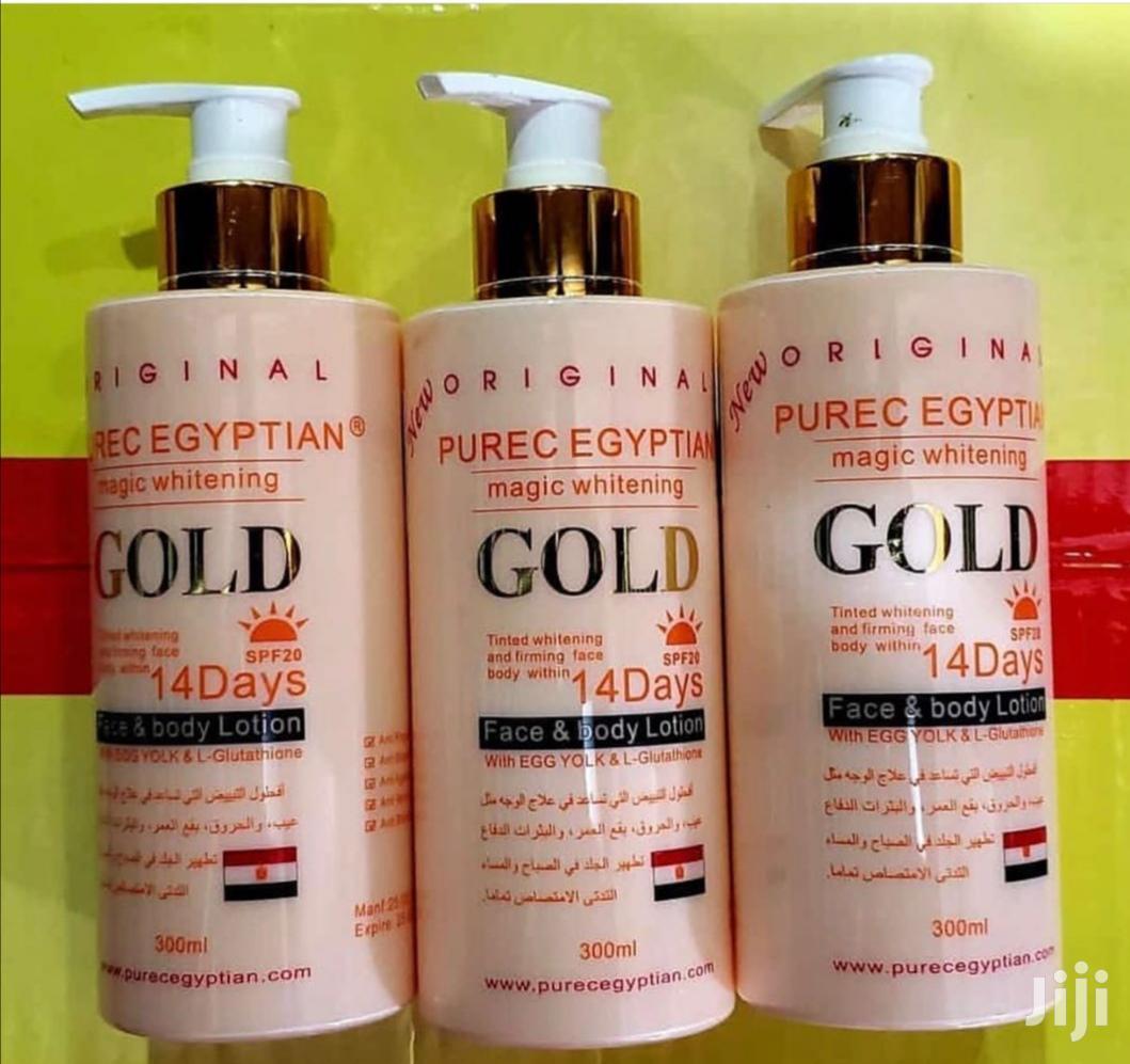 Purec Egyptian Gold Lightening Lotion