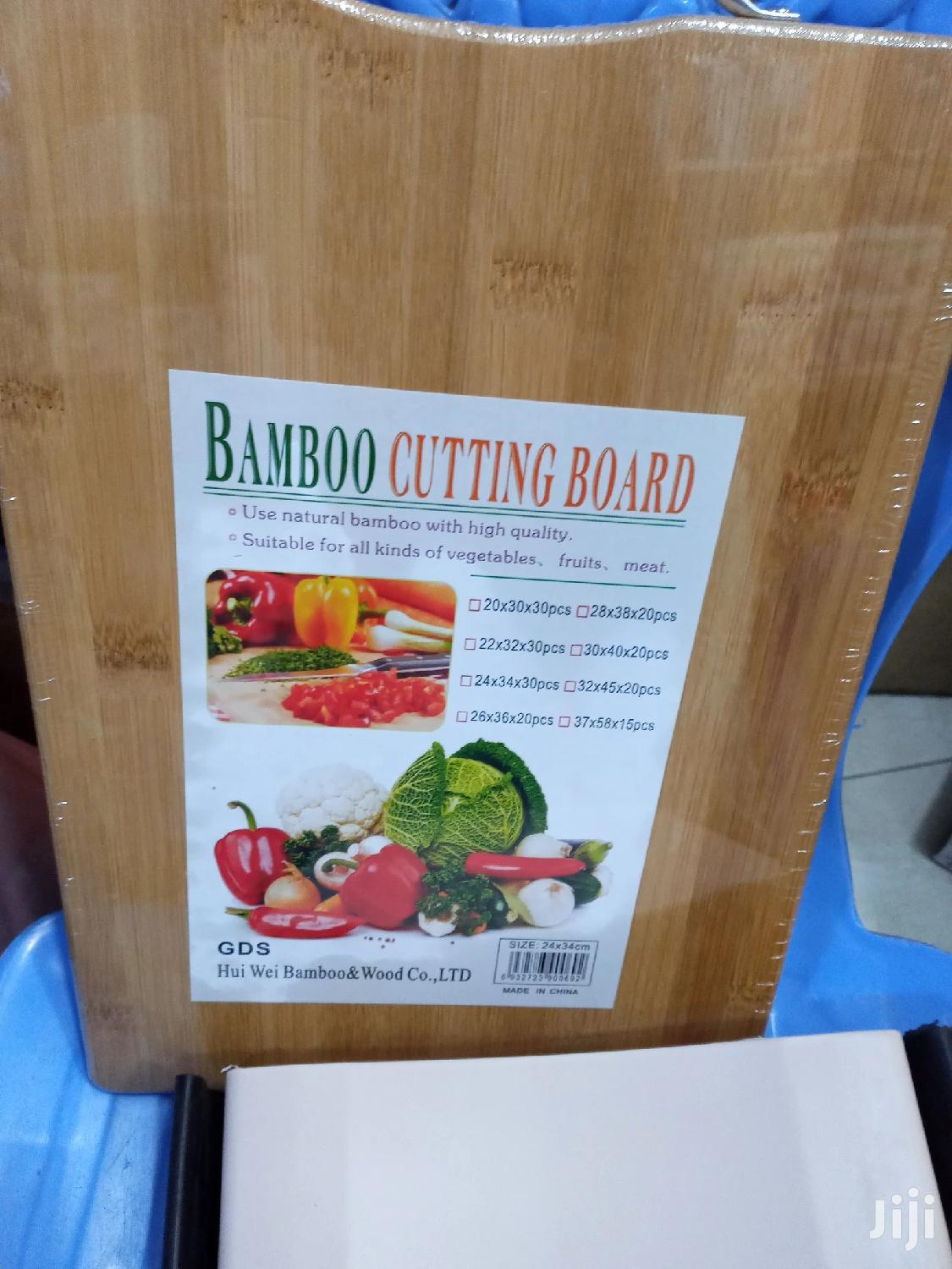 Bamboo Chopping Board | Kitchen & Dining for sale in Dansoman, Greater Accra, Ghana