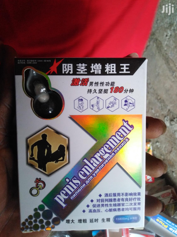 Penis Enlargement. | Sexual Wellness for sale in Kumasi Metropolitan, Ashanti, Ghana