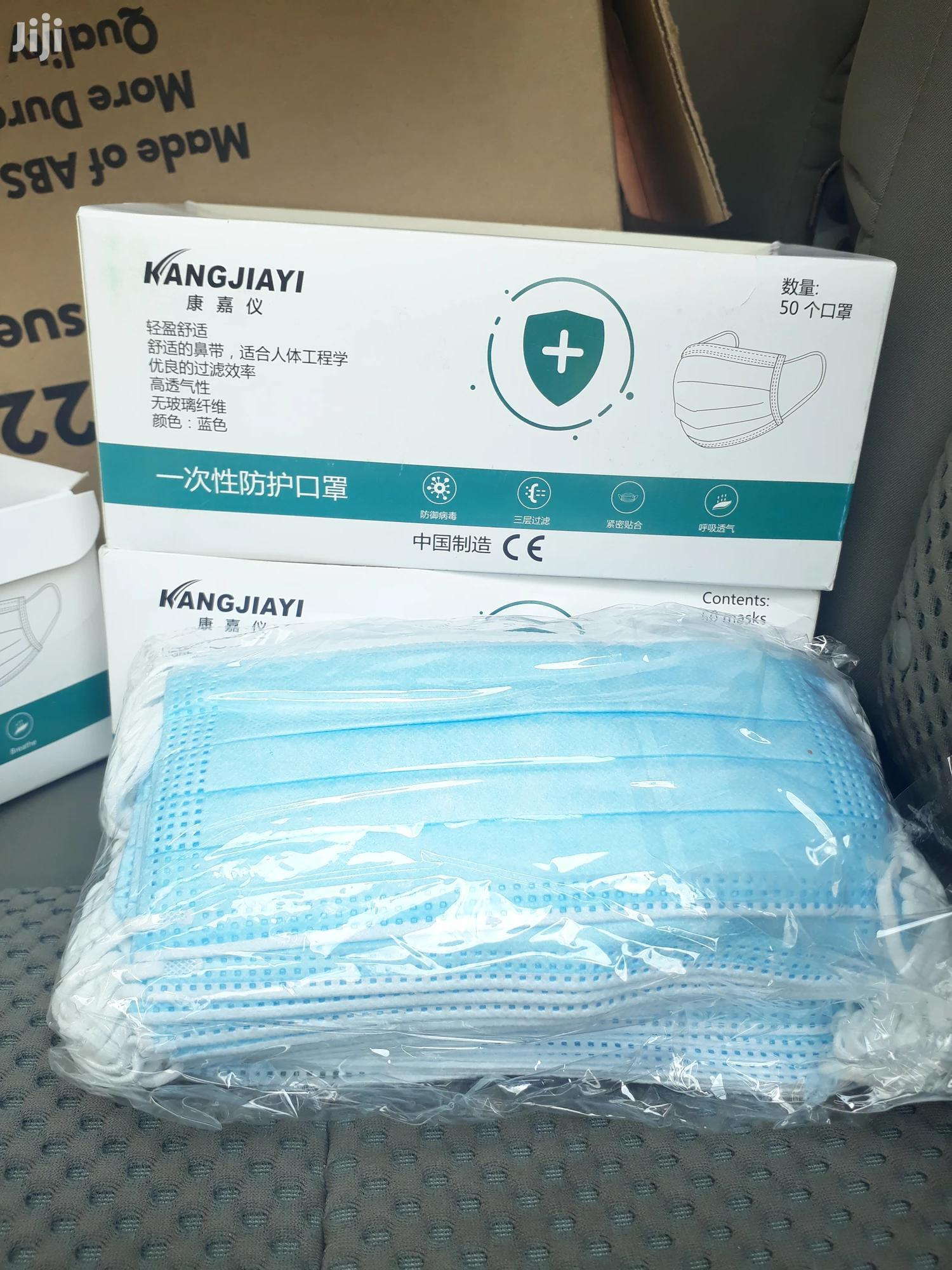 Surgical Face Mask | Medical Equipment for sale in East Legon, Greater Accra, Ghana