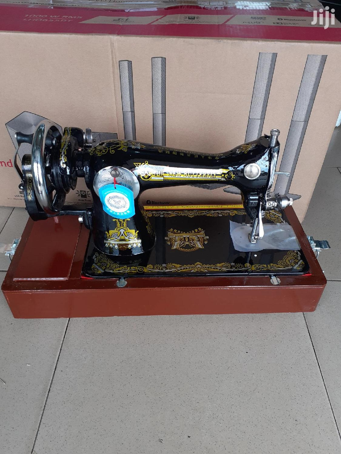Manual Sewing Machine- Butterfly
