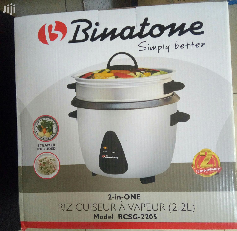 Binatone Rice Cooker 2-In-1, 2.2ltrs