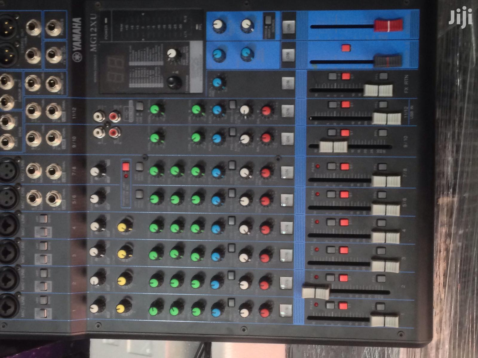 Archive: Yamaha 12-Channel Mixer