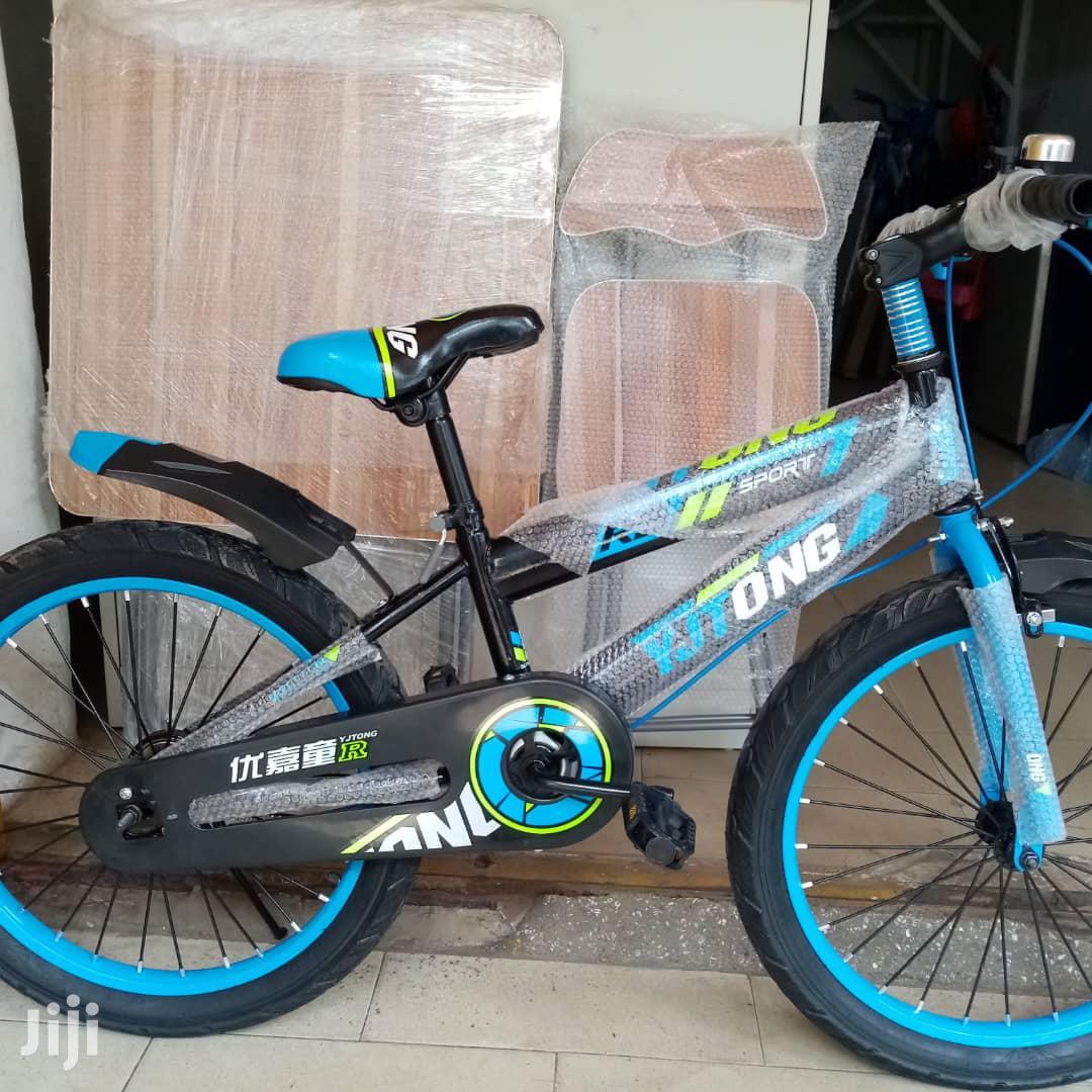 """Kids Bicycle Blue 20"""""""