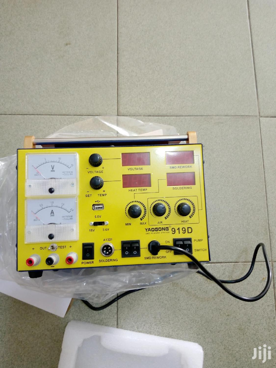 Archive: Blower With Power Supply And Separation Machine
