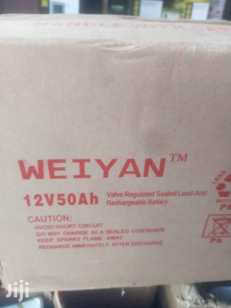 Archive: 12v 50ah Weiyan Battery