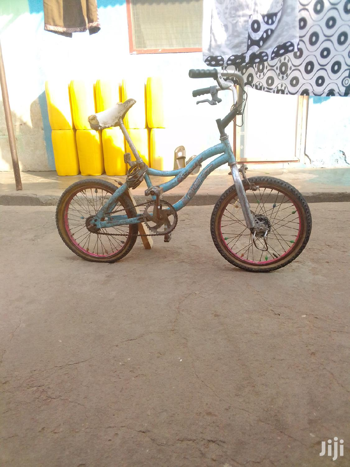 Archive: Used Bicycle For Kids