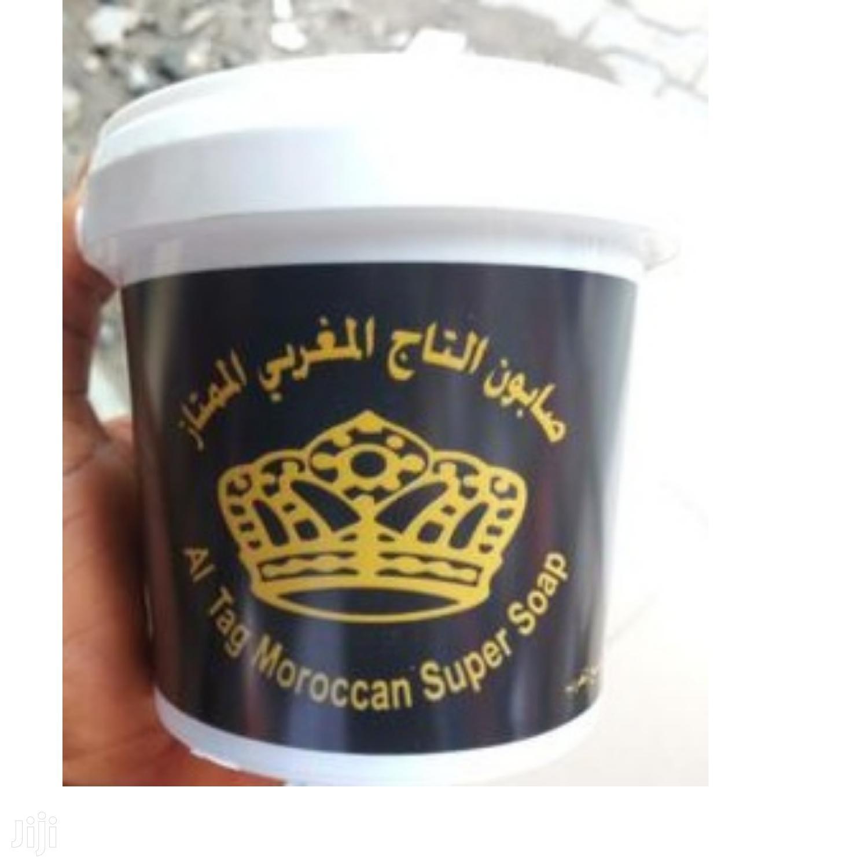 Morrocan Black Soap