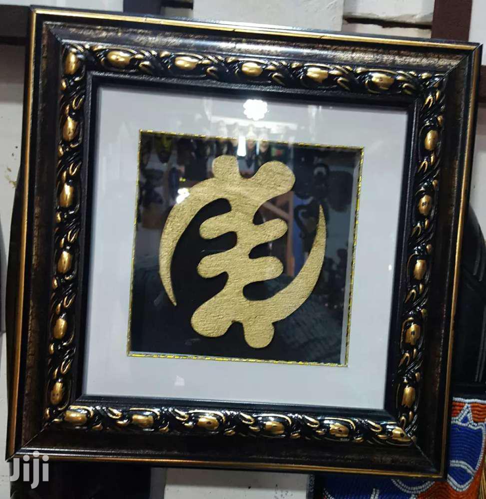 Adinkra Symbols / Gye Nyame Except God / Wall Frame Art Works