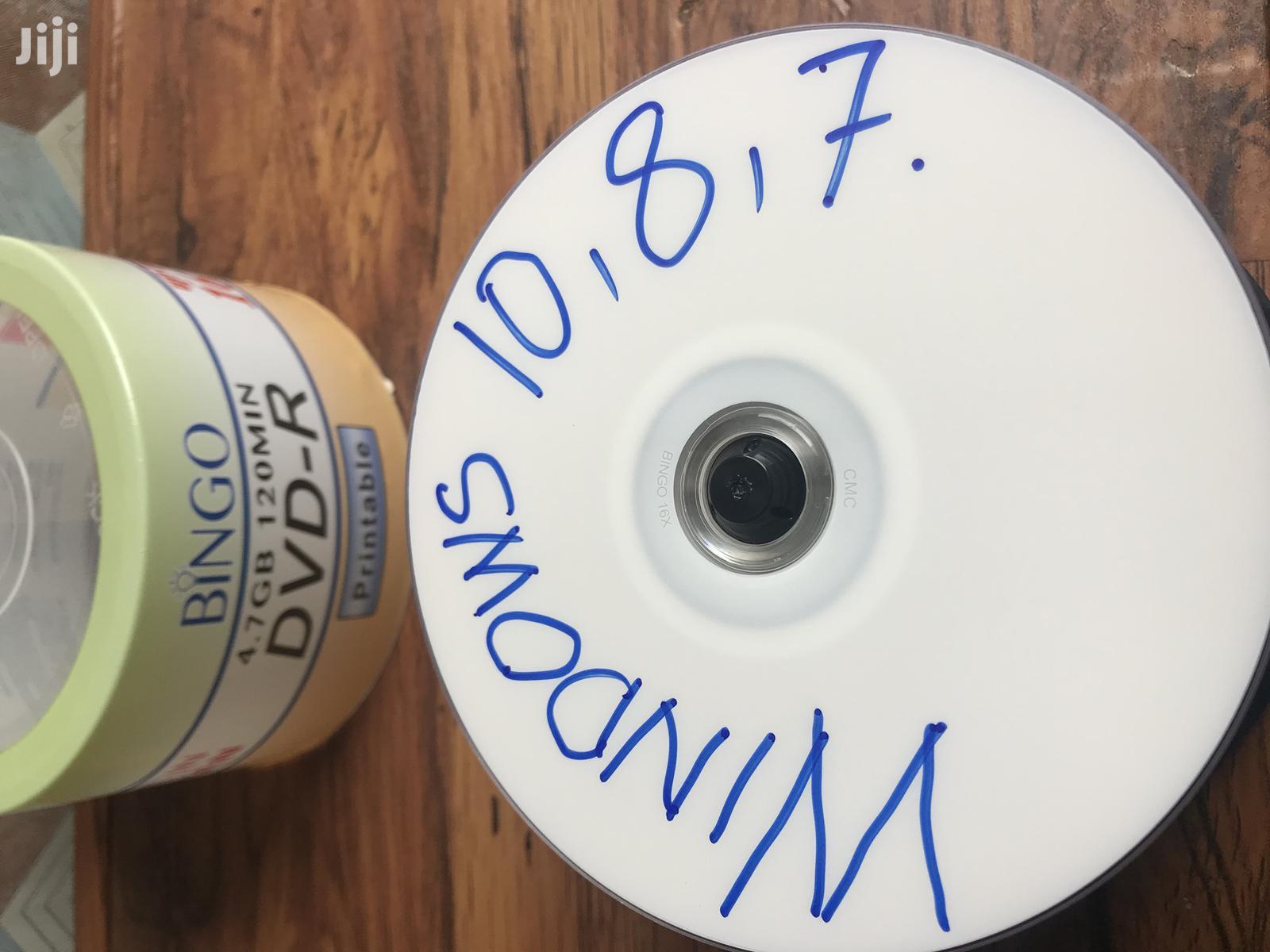 Windows 7, 8, 10 CD