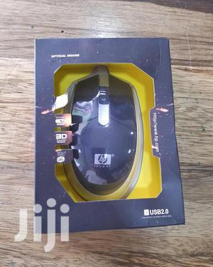 Hp Usb Mouse   Computer Accessories  for sale in Greater Accra, Achimota