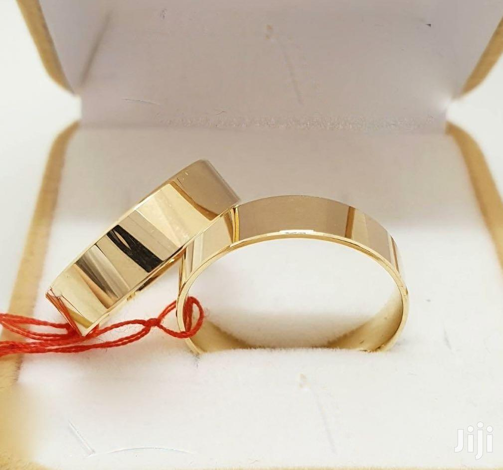 Archive: Gold Wedding Ring