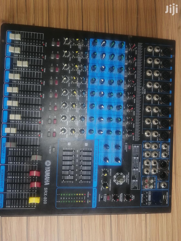 Archive: Yamaha Srx-800 DJ Mixer