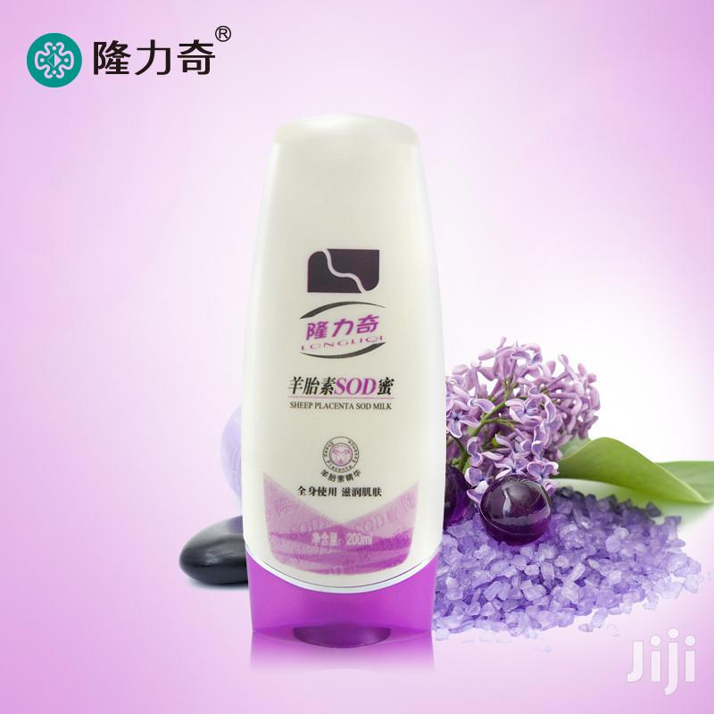 Longrich Bamboo Soap And SOD Cream