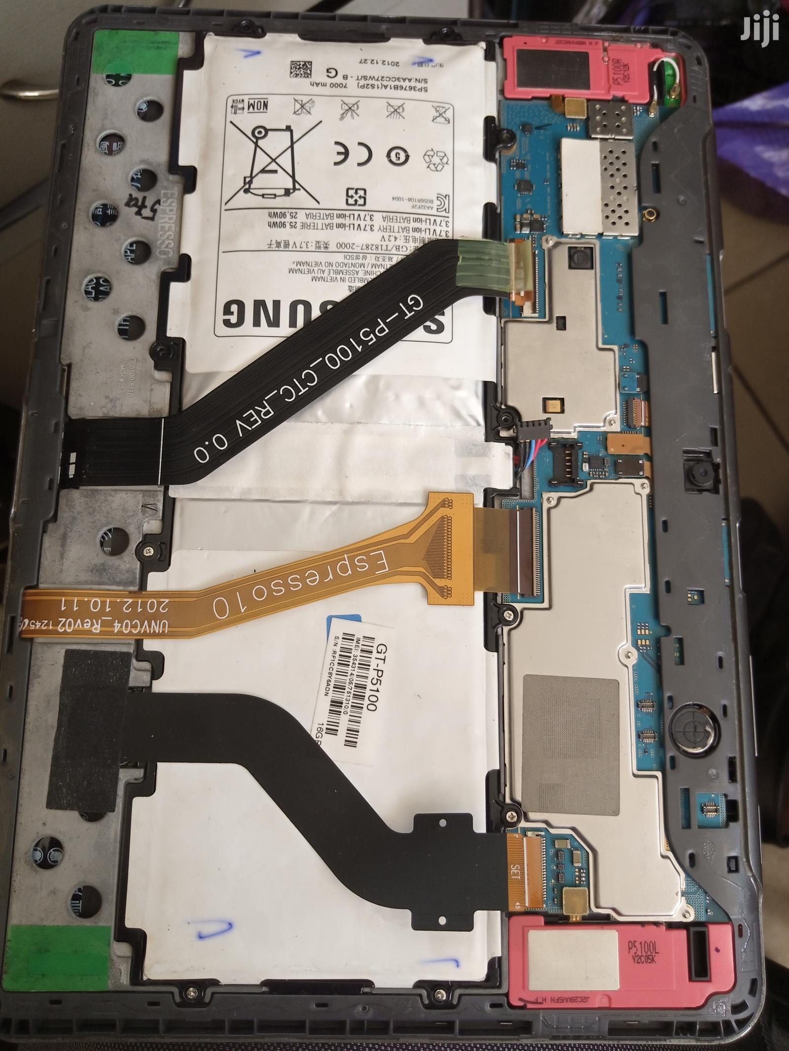 Archive: Samsung Galaxy Tab 2 7.0 P3110 16 GB Silver
