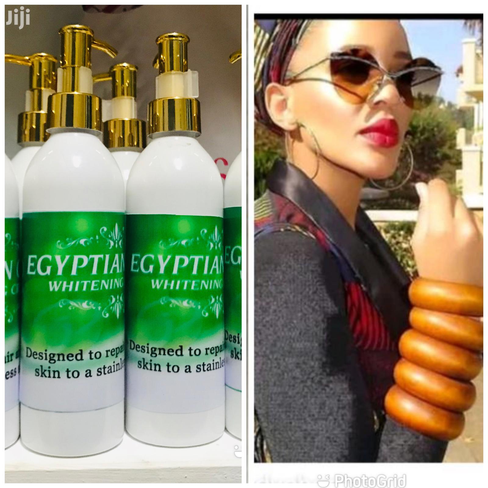 Egyptian Gold Whitening Cream