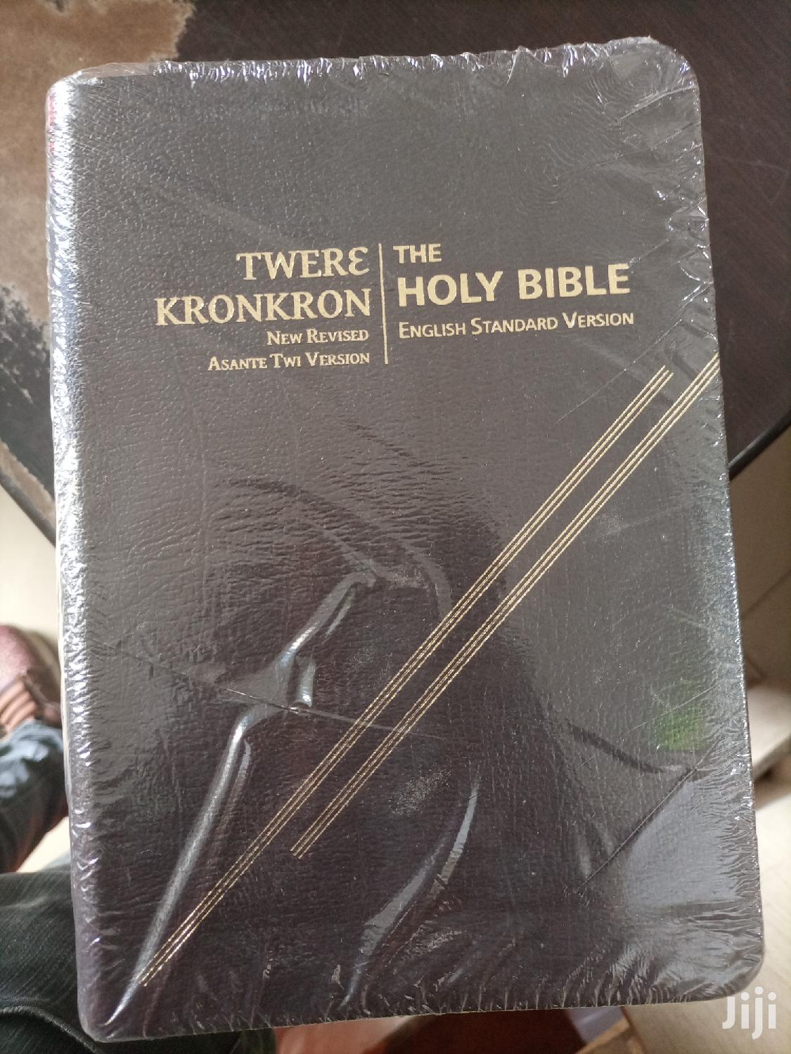 Twere The Kronkron Holy Bible   Books & Games for sale in Airport Residential Area, Greater Accra, Ghana