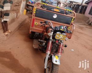 Apsonic AP150ZH-175 2019 Pink   Motorcycles & Scooters for sale in Western Region, Shama Ahanta East Metropolitan