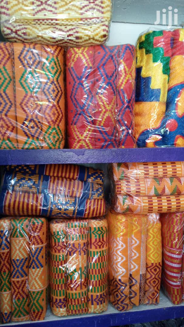 Archive: Quality Kente